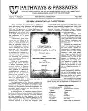 Russian Provincial Gazetteers