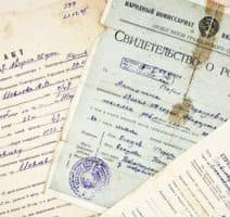 old genealogy documents